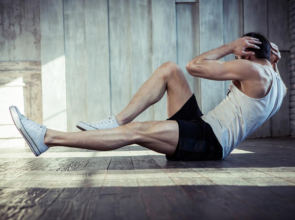Bodybuilding Blog Image - Inside.png